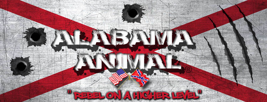 cropped-the-alabama-animal-header.png